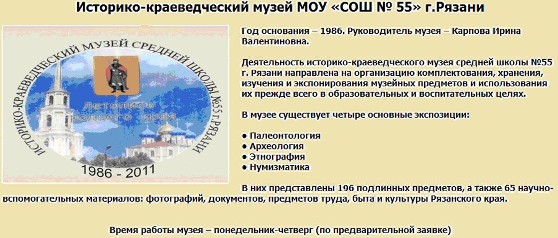 muzej_karpova.jpg